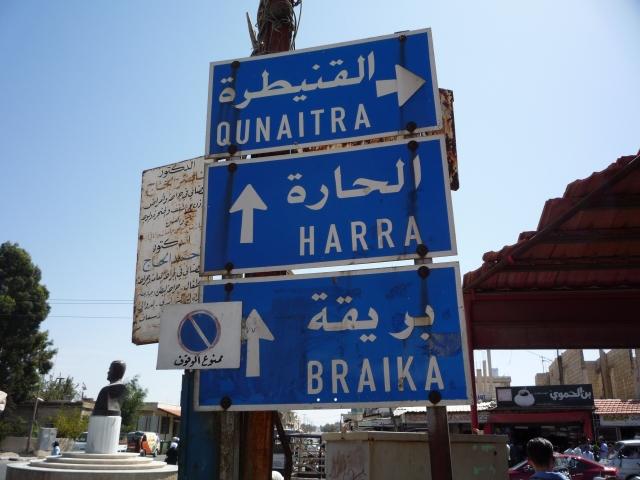アラビア語を身近に感じる方法~身近なものや「アラブは美しい」PENを読んでみる