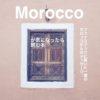 モロッコが気になっていたら素敵な出会いがありました。インタビュー